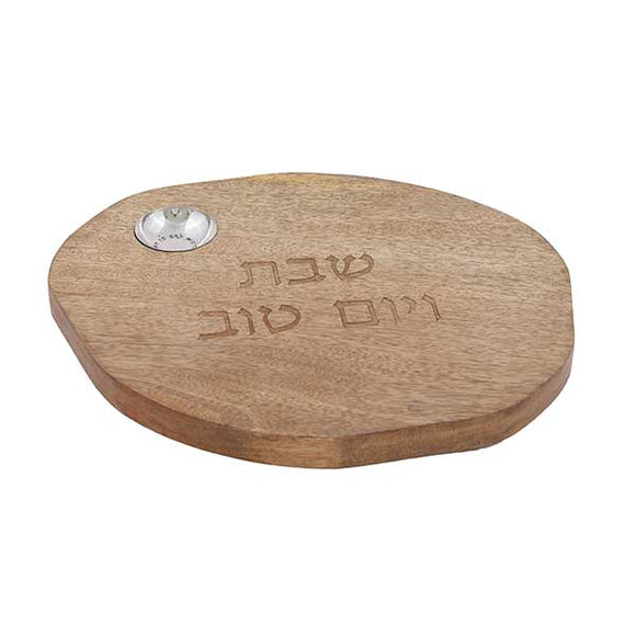 Challah Board - Wood & Salt Dish