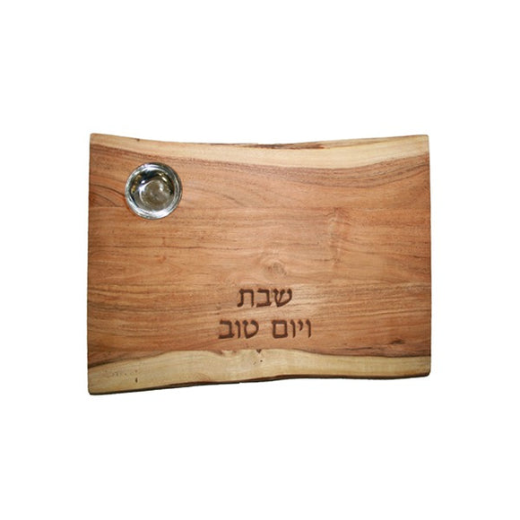 Challah Board - Wood & Salt Dish - Oblong Natural