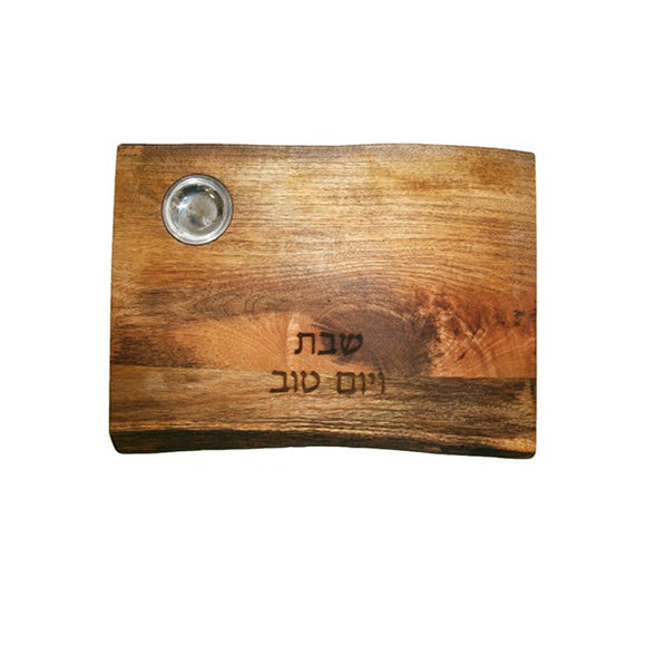 Challah Board - Wood & Salt Dish - Mango Natural