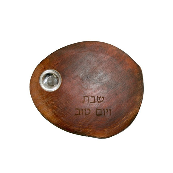 Challah Board - Wood & Salt Dish - Natural