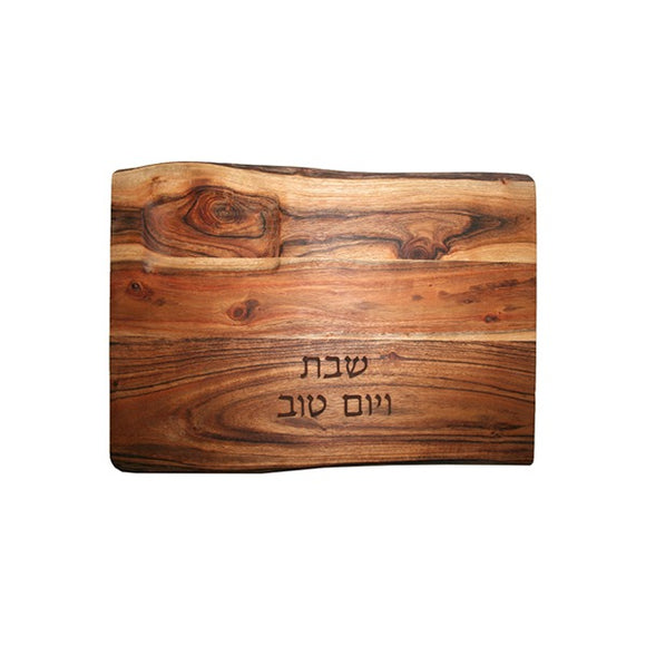 Challah Board - Wood & Salt Dish - Oblong & Feet