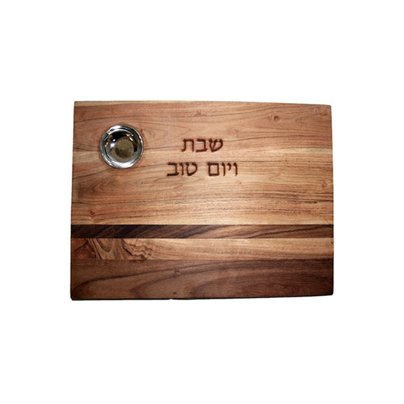 Challah Board - Mixed Wood & Salt Dish - Oblong