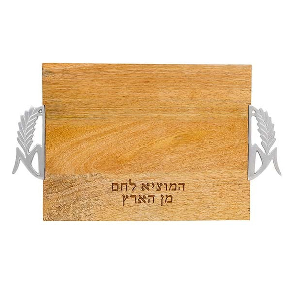 Challah Board & Handles - Wheat
