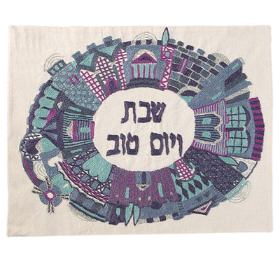 Challah Cover - Hand Embroidered - Jerusalem - Blue Oval