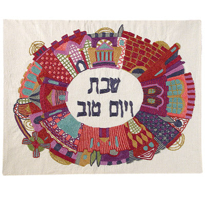 Challah Cover - Hand Embroidered - Jerusalem - Multicolored Oval
