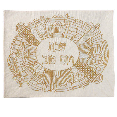 Challah Cover - Hand Embroidered - Jerusalem - Gold Oval