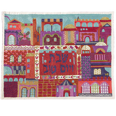Challah Cover - Hand Embroidered - Jerusalem - Multicolored