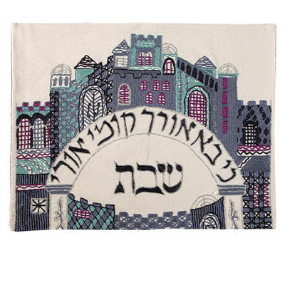 Challah Cover - Hand Embroidered - Jerusalem - Blue Gates