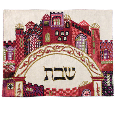 Challah Cover - Hand Embroidered - Jerusalem - Multicolored Gates