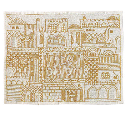 Challah Cover - Hand Embroidered - Jerusalem - Gold