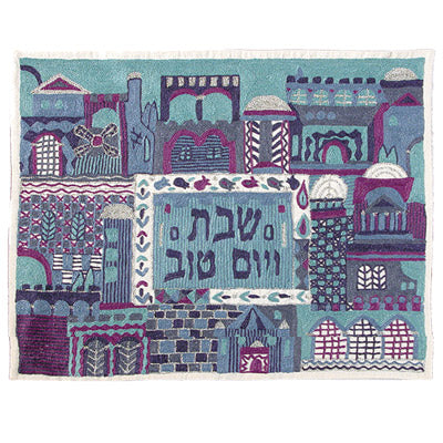 Challah Cover - Hand Embroidered - Jerusalem - Blue