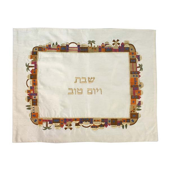 Challah Cover - Embroidery - Jerusalem