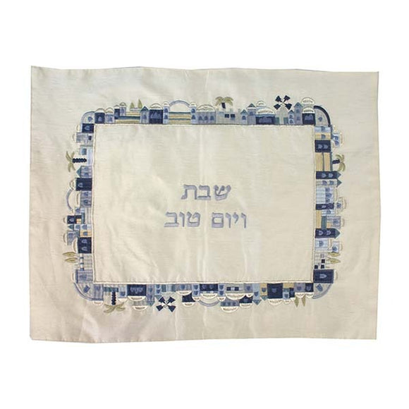 Challah Cover - Embroidery - Jerusalem II