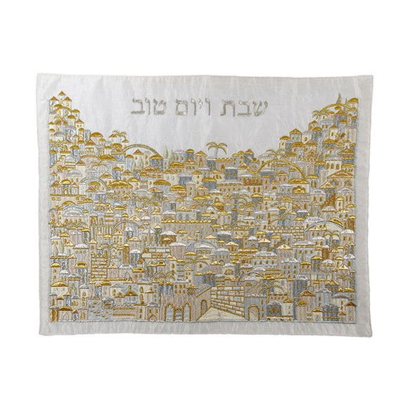 Challah Cover - Full Embroidery - Jerusalem Silver & Gold