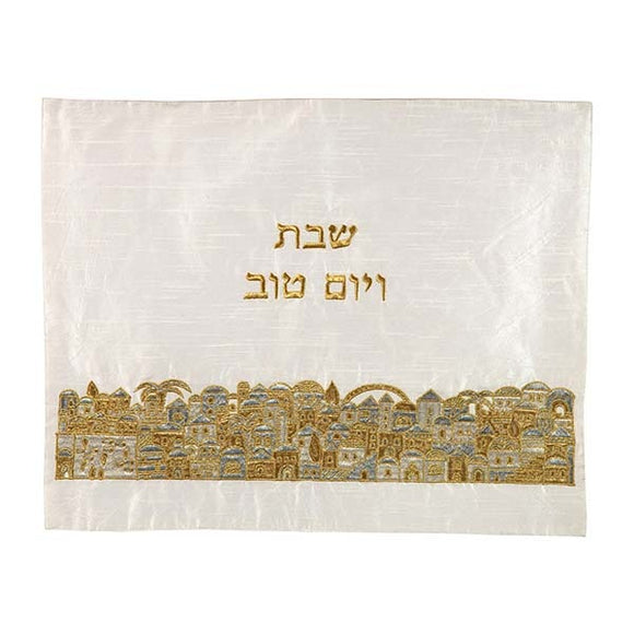 Challah Cover - Embroidered - Jerusalem - Silver & Gold
