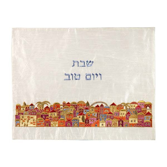 Challah Cover - Embroidered - Jerusalem - Multicolored