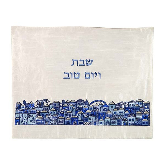 Challah Cover - Embroidered - Jerusalem - Blue
