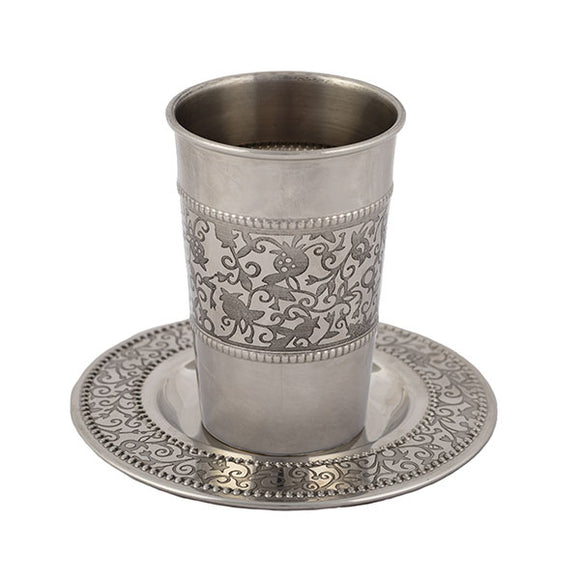 Stainless Steel Kiddush Cup - Pomegranates