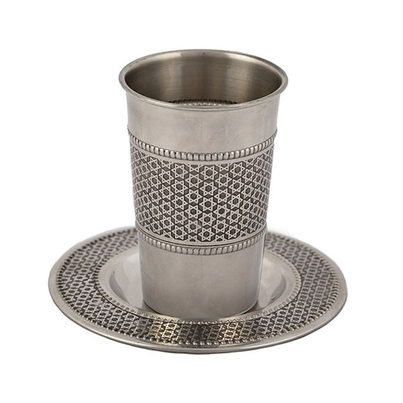 Stainless Steel Kiddush Cup - Magen David