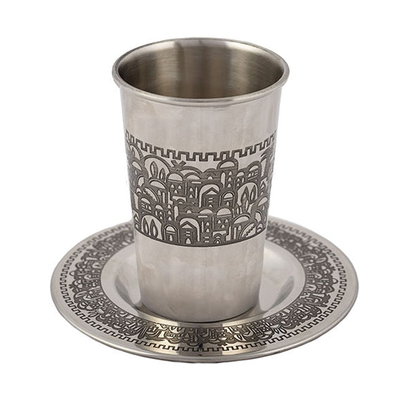 Stainless Steel Kiddush Cup - Jerusalem