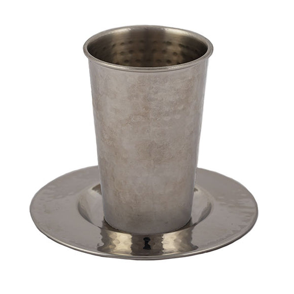 Stainless Steel Kiddush Cup - Hammer Work