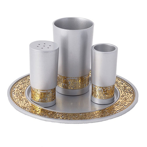 Havdallah Set & Metal Cutout Jerusalem - Aluminium & Copper
