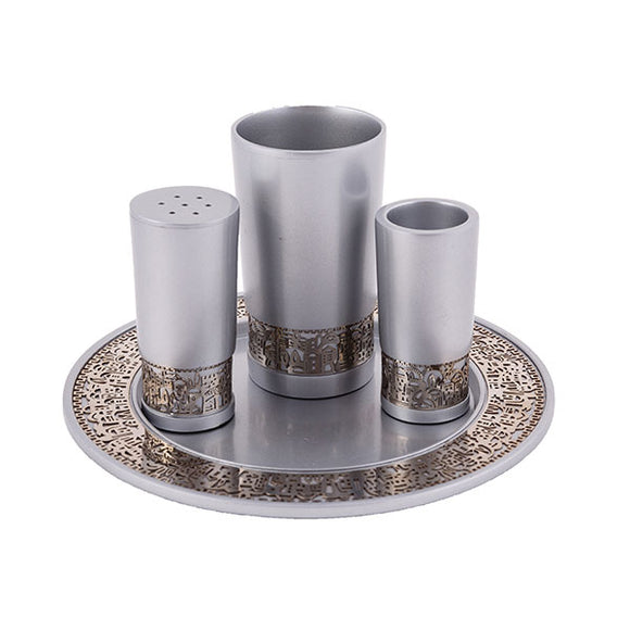 Havdallah Set & Metal Cutout Jerusalem