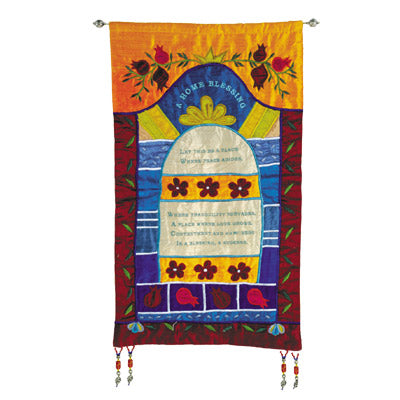 Wall Hanging - Home Blessing In English - Multicolored