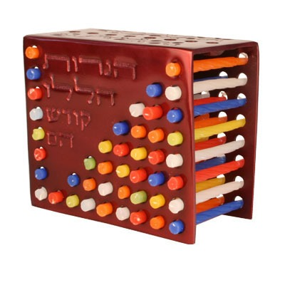 Hanukkah Menorah With Candle Storage - Maroon