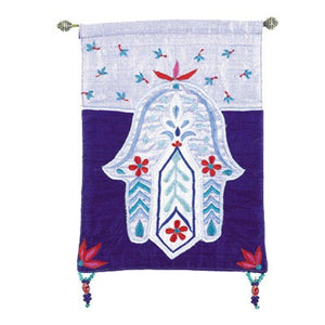 Small Wall Hanging Hamsa & Flowers - Multicolored
