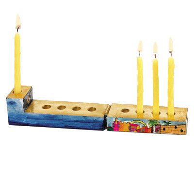 Travel Hanukkah Menorah - Jerusalem