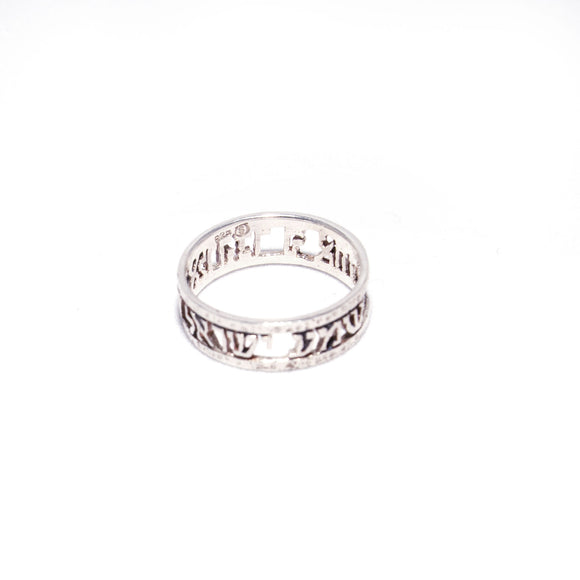 Shema - Sterling Silver Cutout Ring