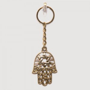 Hamsa Star of David Swirls Keychain