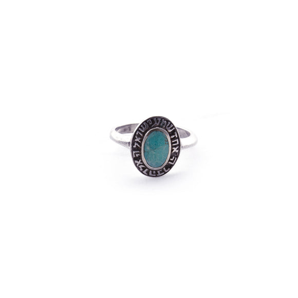 Roman Glass Color in Shema Oval Sterling Silver Ring