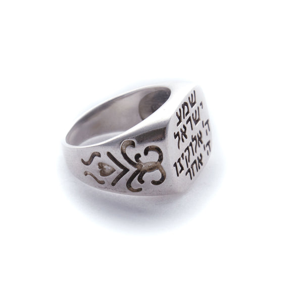 Shema in Rounded Rectangle Sterling Silver Ring