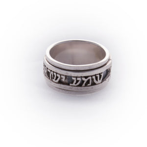 Shema - Sterling Silver Spinning Ring