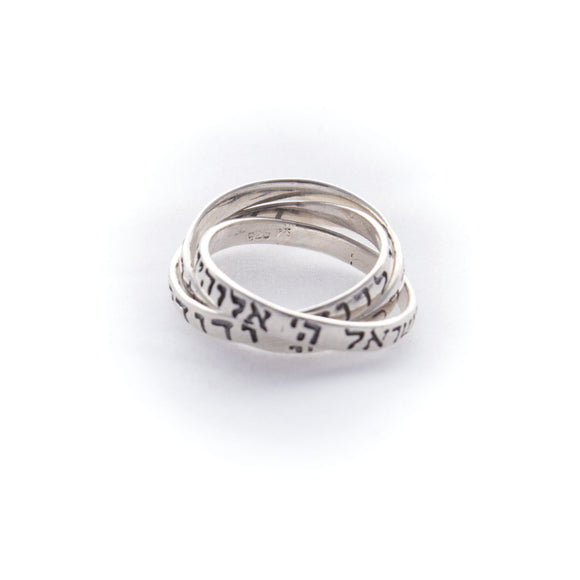 Three Ring Three Quotes Intertwined Sterling Silver Ring