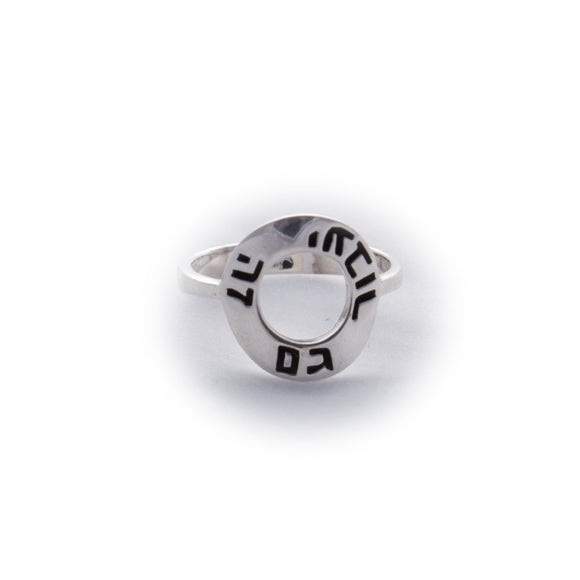 This Too Shal Pass on Oval Sterling Silver Ring