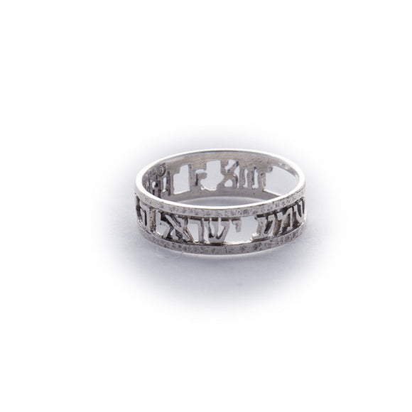 Shema Cutout Sterling Silver Ring