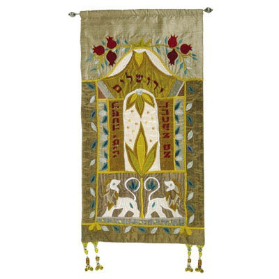 Wall Hanging - If I Forget Thee O' Jerusalem - Hebrew