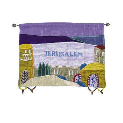Wall Hanging - Jerusalem - Multicolored - Large - English