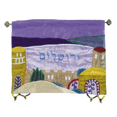 Wall Hanging - Jerusalem - Small - Multicolored