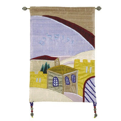 Wall Hanging - Jerusalem - Small - Multicolored II