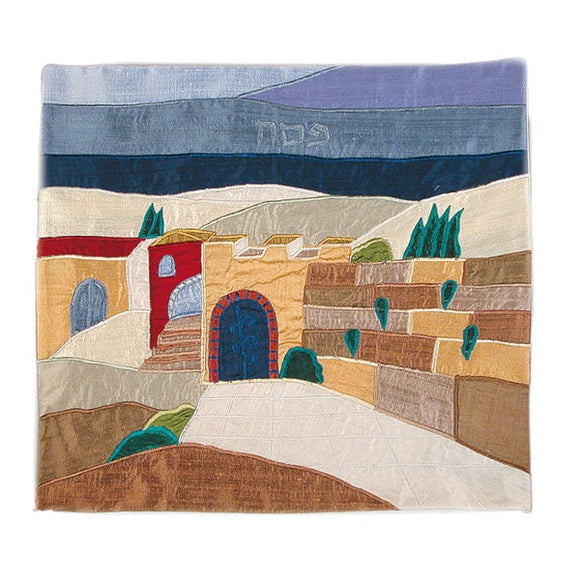 Matzah Cover - Appliqued - Blue