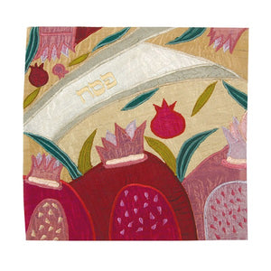 Matzah Cover - Appliqued - 3 Pomegranates - Gold