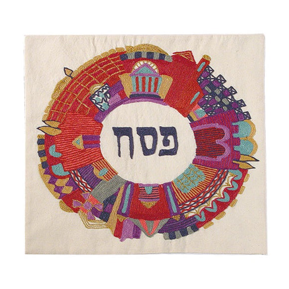Matzah Cover - Hand Embroidered - Jerusalem Round Multicolored