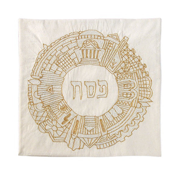 Matzah Cover - Hand Embroidered - Jerusalem Round - Gold