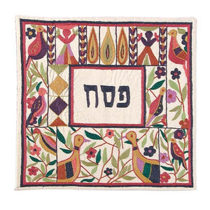 Matzah Cover - Hand Embroidered - Geese Multicolored