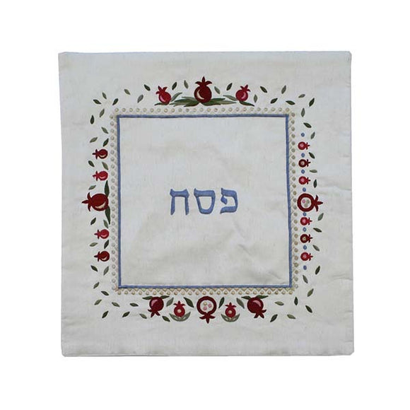 Matzah Cover - Matches Folding Basket - Pomegranates