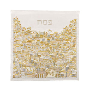 Matzah Cover - Full Embroidery - Jerusalem Silver & Gold